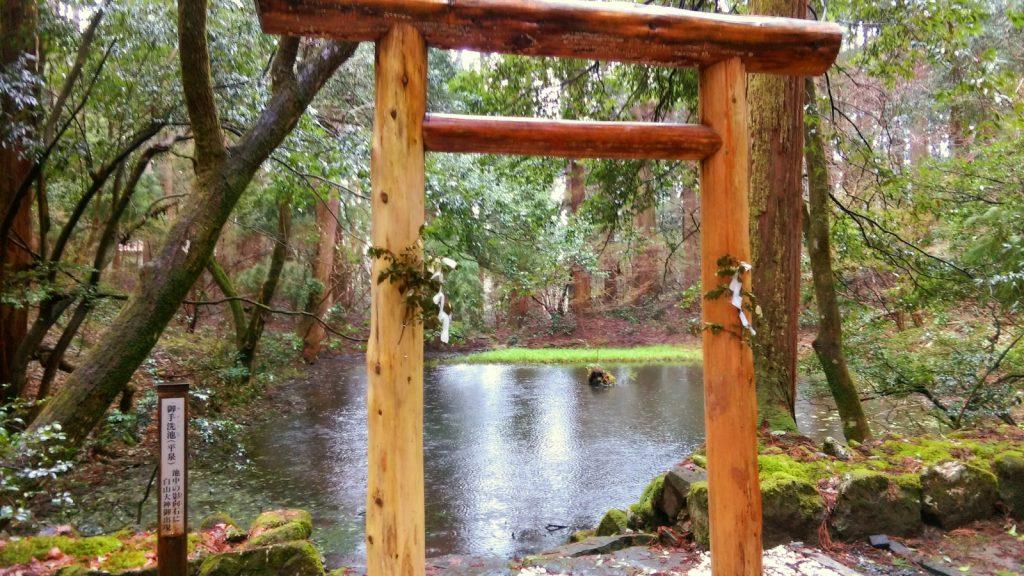 御手洗池(白山神社)