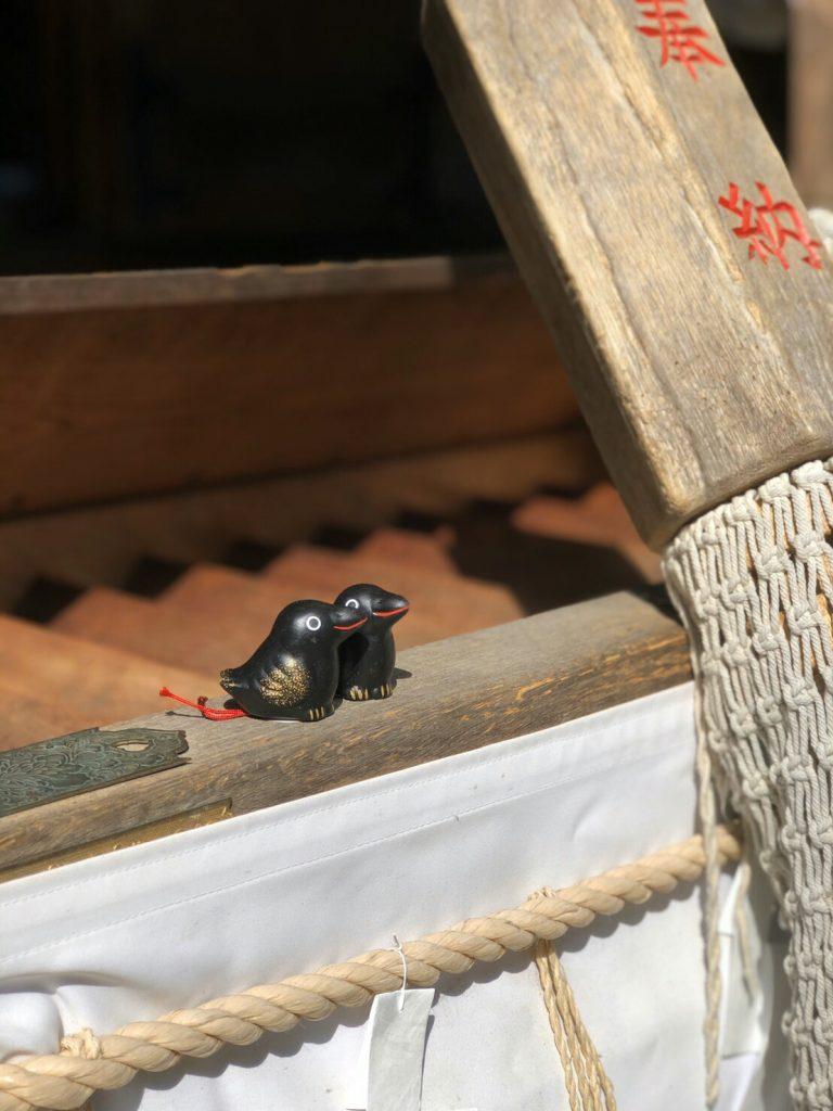 須天熊野神社(すあまくまのじんじゃ)
