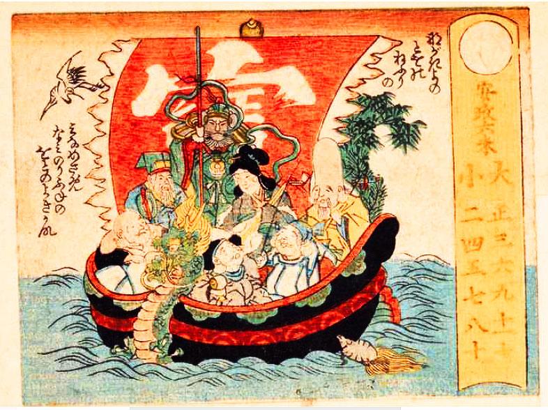 七福神・絵暦